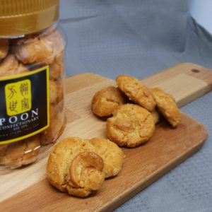 cashew-nut-cookies-singapore