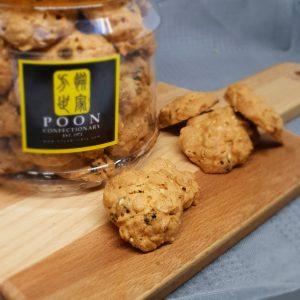 oatmeal-raising-cookies-cny-cookies